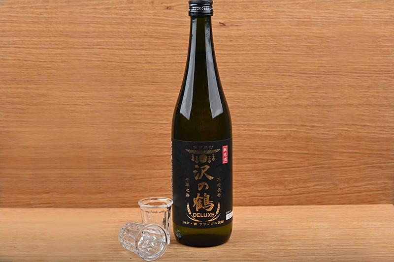 Sake with two sake glasses